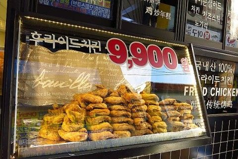チキンか自殺の2択しかないバ韓国塵ども