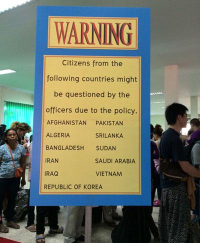 入国させたら危険な国の一覧ですね