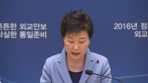 パククネ婆こそバ韓国を崩壊に導くテロリスト