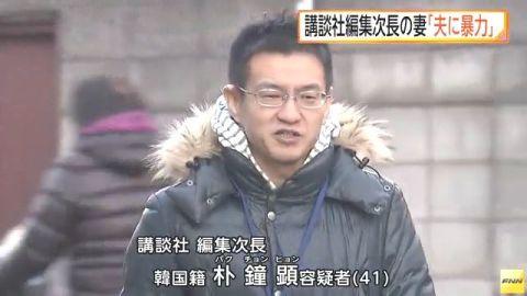 バ韓国籍も朝鮮籍も日本から駆除すべし
