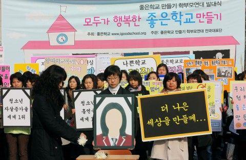 自殺する小中高生が急増中のバ韓国