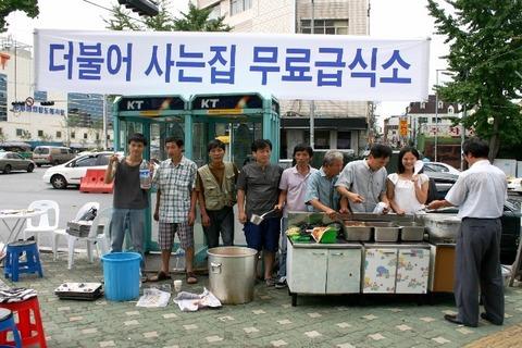 バ韓国で増え続けるホームレス