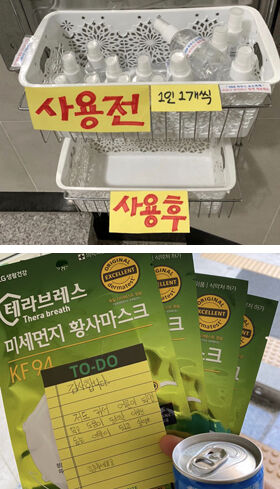 バ韓国塵が作った手製消毒剤、汚さそうwww