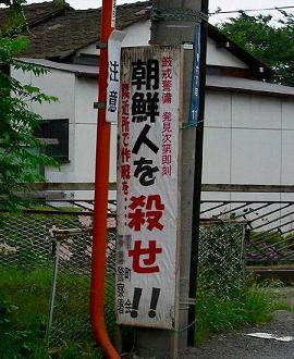 日本中、いや世界中に掲げたいですね