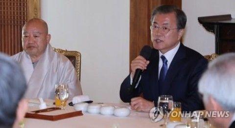 教祖に頼りだしたバ韓国の文大統領