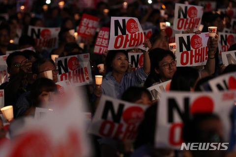 バ韓国政府主導の官製デモ