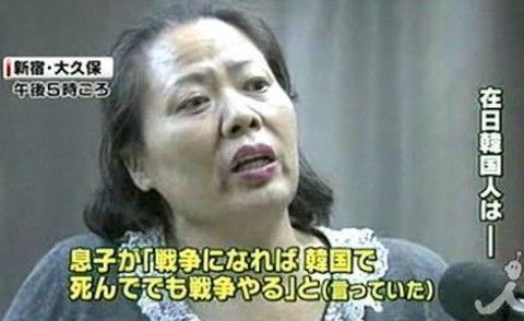 祖国でも日本でも嫌われまくる在日バ韓国塵
