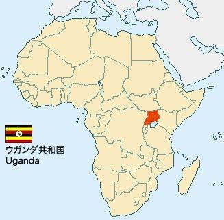 ウガンダの閣僚がバ韓国からの帰国中に急死!