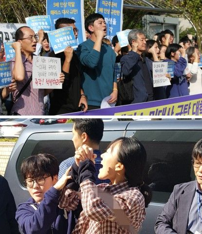 テロリストの釈放を求めるバ韓国塵ども