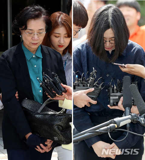 バ韓国塵は全匹醜い犯罪者