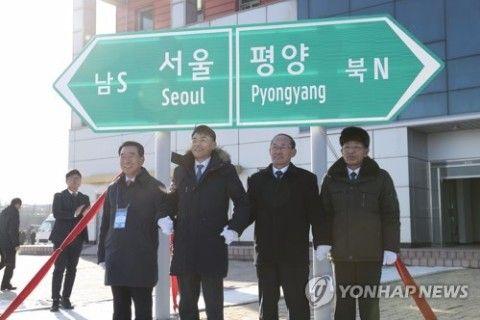 バ韓国と北チョンの首都を結ぶ鉄道www