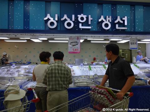 魚に息を吹き込んで陳列するのがバ韓国流wwww