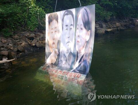 バ韓国側に落下した批判ビラ