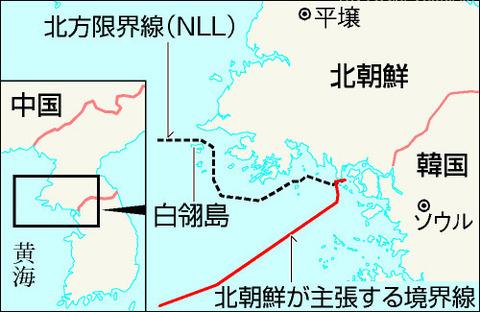 境界線の主張でブツかりあうバ韓国と北チョン