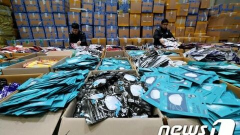バ韓国のマスクは糞尿臭がこびりついている