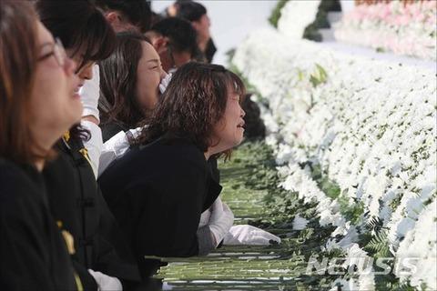 バ韓国塵は泣き顔も醜い