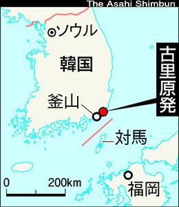 日本に被害を与える気マンマンのバ韓国原発