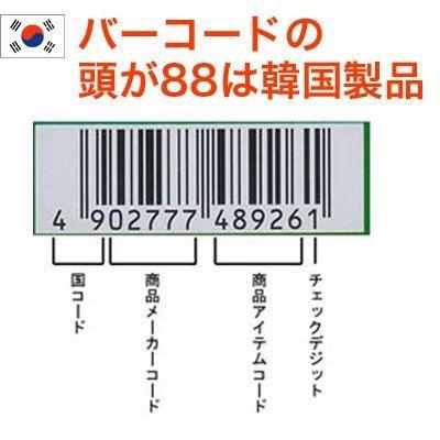 バ韓国製を排除すべし