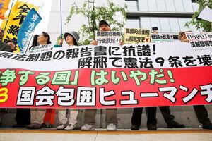 日本の国力増強に怯える自称「日本人」ども