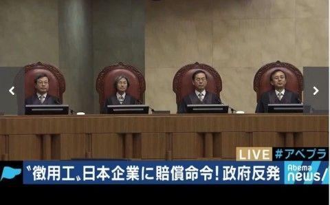 徴用工訴訟で、自称元徴用工が多数発生中のバ韓国