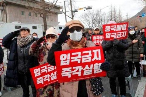 コロナウイルスで暴動が起こりそうなバ韓国