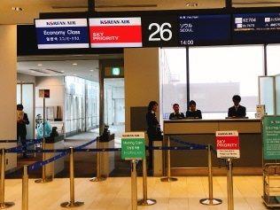 反日運動でバ韓国の航空会社は倒産寸前www