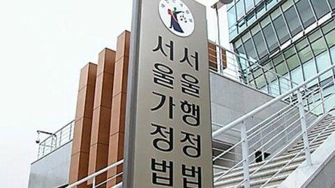 バ韓国に法律という概念は存在しません