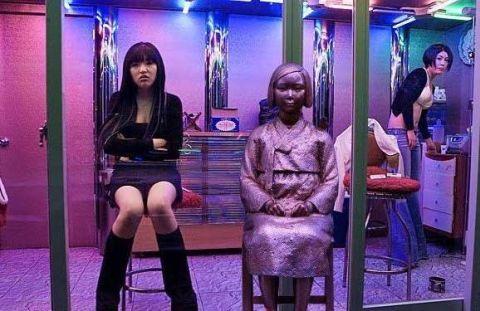 追軍売春婦は全バ韓国塵の憧れwwww
