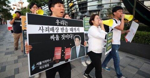 不買運動とい名の自殺に走るバ韓国塵