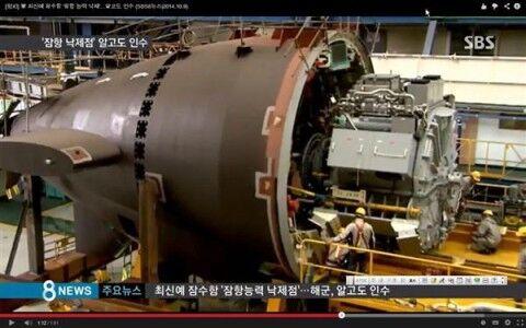 バ韓国の潜水艦は沈む鉄くず