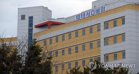 MERSの院内感染の舞台となった京畿道平沢市の平沢聖母病院