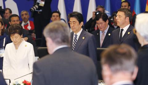 安倍首相に話しかけられたことがニュースになるバ韓国