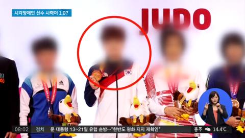 バ韓国のスポーツ選手、全盲のふりして金メダル