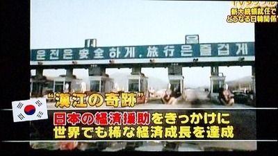 日本の金ナシでは何もできないバ韓国