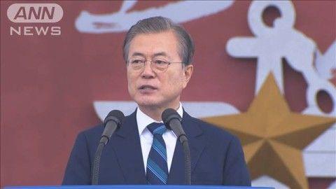 支持率を回復したバ韓国の文大統領