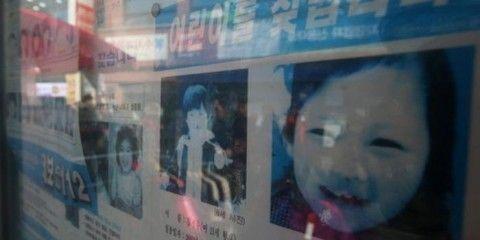 児童虐待が盛んなバ韓国