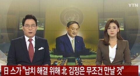 菅首相がバ韓国を冷遇するのは当たり前
