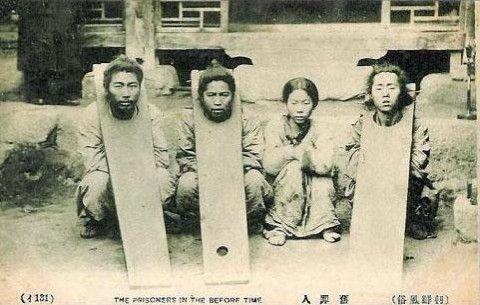日本に統治されていなかった絶滅していたバ韓国塵ども