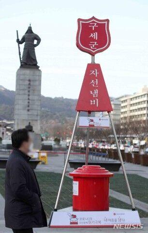 バ韓国に登場したマスク寄付慈善鍋