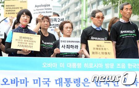 日米両方から賠償金をブン取ろうとするバ韓国の自称被爆者ども