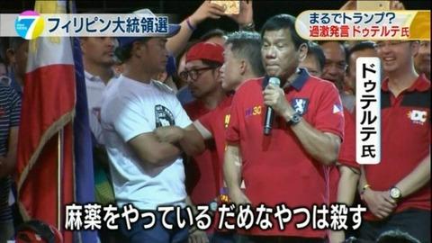 日本も見習って屑チョンどもを殺すべき