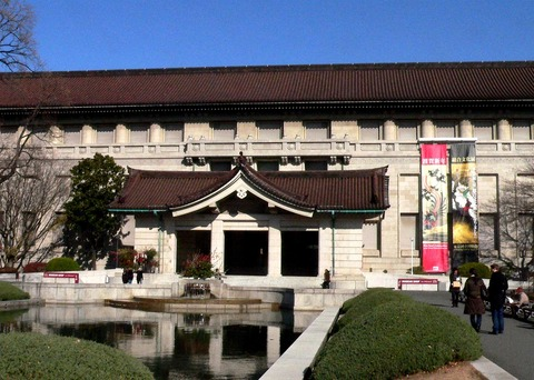 東京国立博物館は屑チョン立ち入り禁止にすべき!