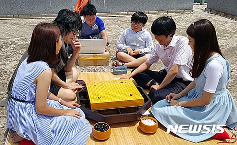 生簀キムが竹島で囲碁