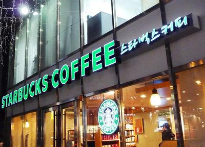 バ韓国のスタバでマグカップ窃盗が続出