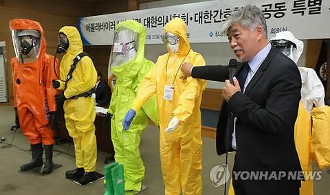 エボラ熱に必要以上に怯えまくるバ韓国