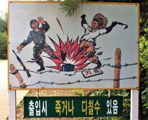 バ韓国塵が大量の駆除されますように