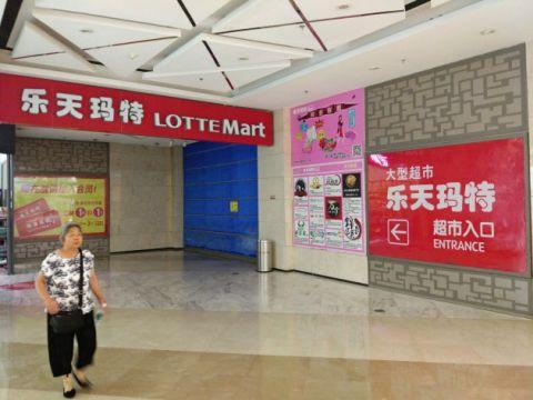 中国の限韓令で瀕死のバ韓国企業
