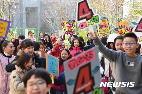 性根の醜さが隠しきれないバ韓国の小学生ども