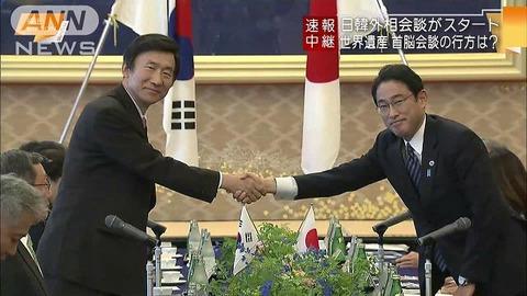 ヅラ外相と握手する日本の岸田外相