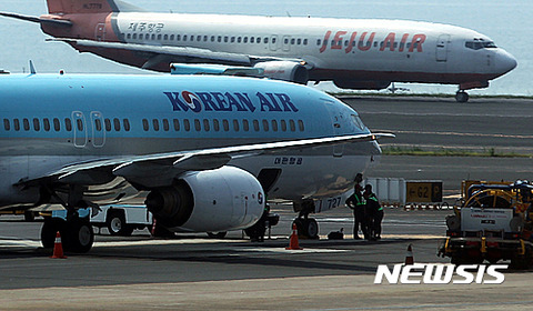 大韓航空機にまたもやトラブル